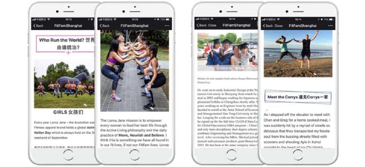 Branding on WeChat Human Interests